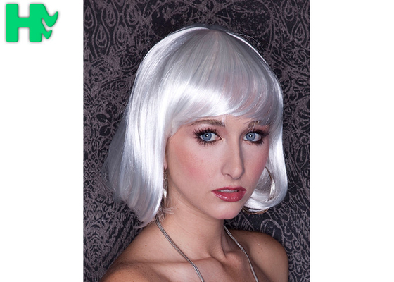 China Bobo Style Synthetic Cosplay Wigs Short Straight Silver White Color Clown Party supplier