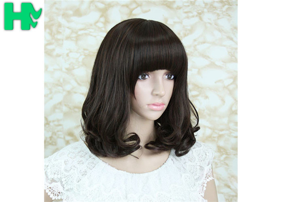 China Short Wave Bob Hair Synthetic Hair Wigs Fiber Natural Look Wigs For Women supplier