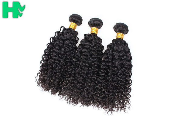 China 9A Russian Kinky Curly Virgin Hair Bundles Double Layers Hair Weft supplier