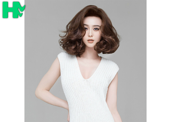 China High Density None Lace Short Synthetic Wigs For Adults Customized Logo supplier