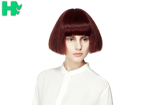 China Fashion Sexy Short Straight Cosplay Party Hair Wigs For Women / Girls supplier
