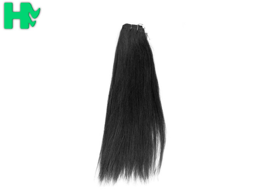 Straight 100 Virgin Human Hair Extensions Weft Double Layers