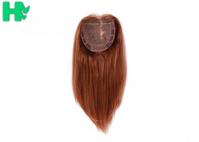Popular Brown Color Synthetic Front Lace Wigs High Temperature Fiber Straight Hair Wig