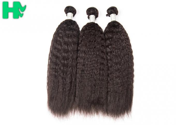 8''-30'' Virgin 100% Natural Human Hair Extensions Kinky Straight Double Weft